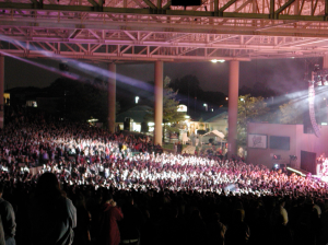 Verizon Wireless Music Center in Noblesville, Indiana